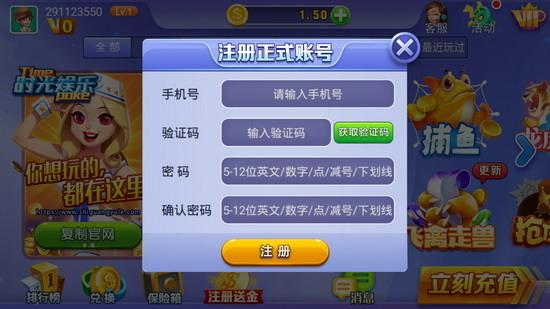 万能娱乐app下载4月4日