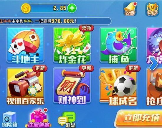 迷鹿棋牌app官网漫神下载