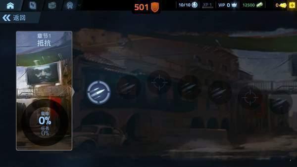 狙击对决2最新破解版