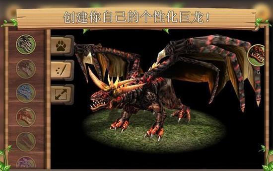 巨龙模拟器青青热久免费精品视频在版攻略大全
