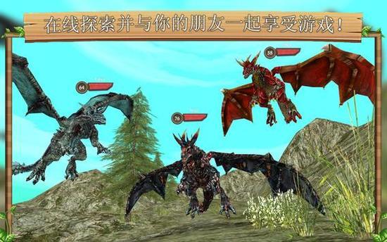 巨龙模拟电脑版官方下载