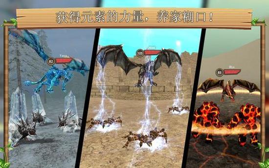 巨龙模拟器无限生命版下载v5.3 安卓版