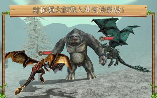 巨龙世界模拟器安卓版下载