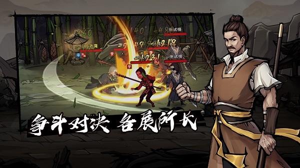 烟雨江湖无限元宝版