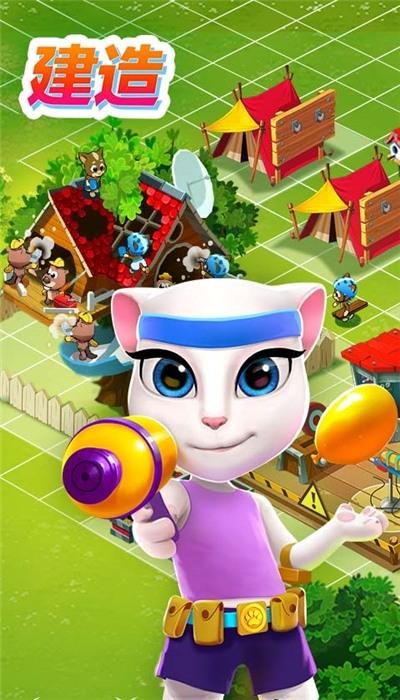 汤姆猫战营手机版下载