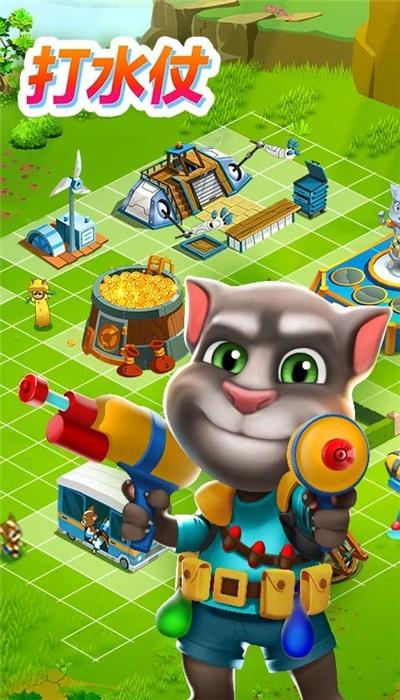 汤姆猫战营免费钻石版下载