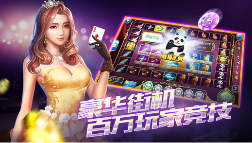 东东棋牌正式官方版下载