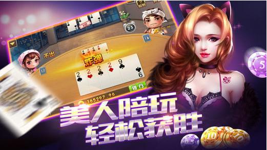 东东棋牌app最新版下载