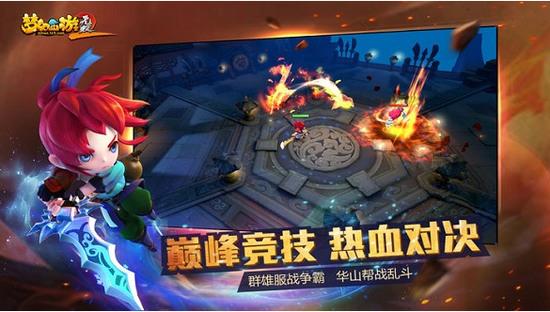 梦幻西游无双2手游网易版下载