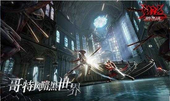 鬼泣:巅峰之战游戏成年无码av片在线蜜芽版