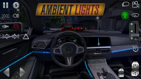 真实驾驶模拟最新破解版
