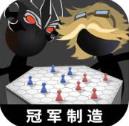 军师请布阵游戏成年无码av片在线蜜芽版
