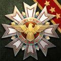 将军的荣耀3威力加强版