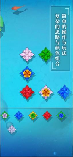 纸莲手游官网版下载