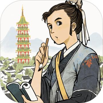 江南百景图全人物解锁版