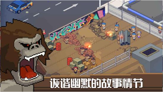 死神来了手游中文版下载