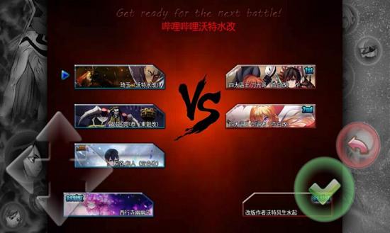 死神vs火影2020最新版安卓