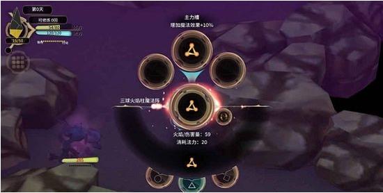 魔女之泉3最新版下载