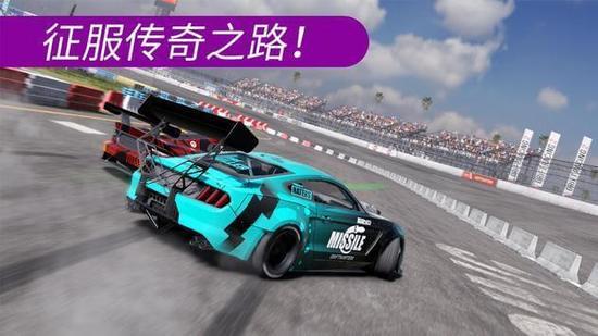 Carx漂移赛车2钻石内购版