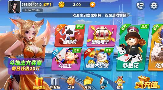 荆州爱乐游戏下载