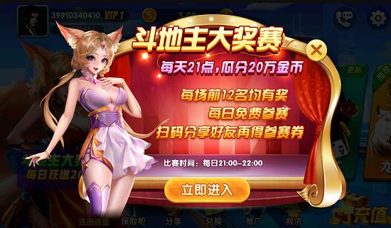 荆州爱乐棋牌手机版下载