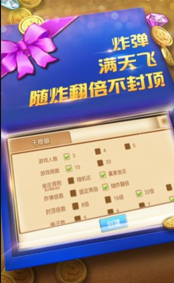 即刻棋牌老版本安卓版下载