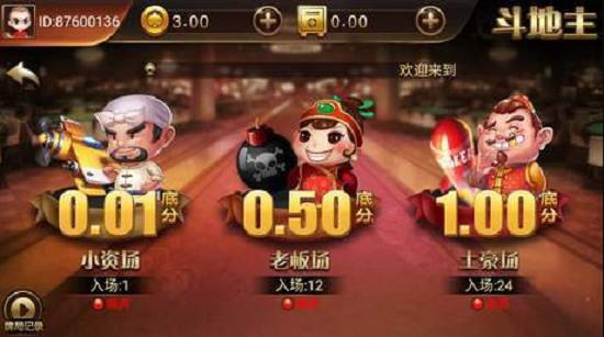 熊猫娱乐棋牌手机版下载安装