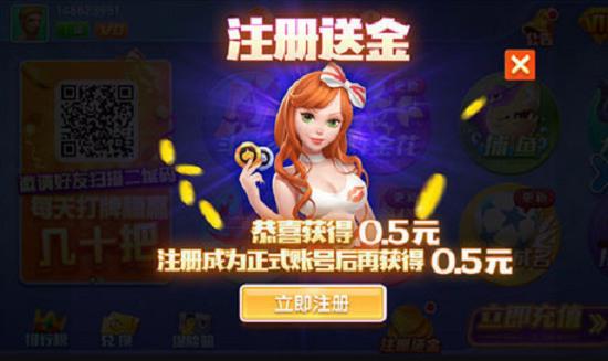 时光娱乐app安卓最新版下载