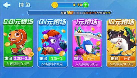 时光娱乐app官网版