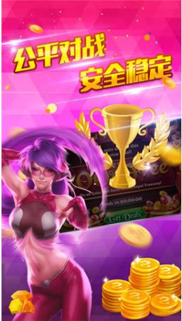 黄金棋牌安卓版最新版下载