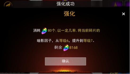 魂之幻影安卓版下载