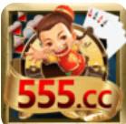 555棋牌手机最新安卓版