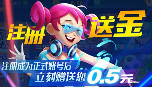 555棋牌手机最新官网版下载