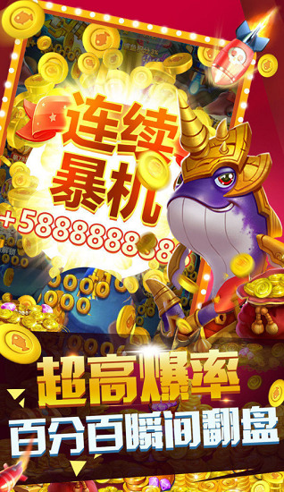 水浒传电玩官网版下载