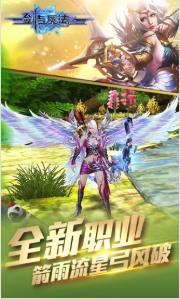 新剑与魔法最新版