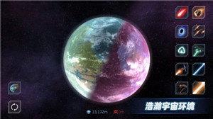 星战模拟器修改版