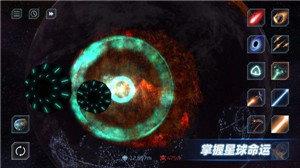 星战模拟器破解版