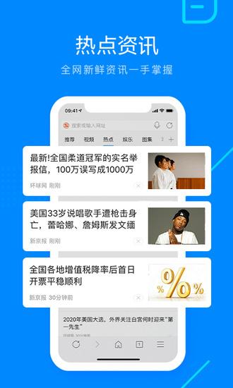 搜狗浏览器成年无码av片在线蜜芽最新版