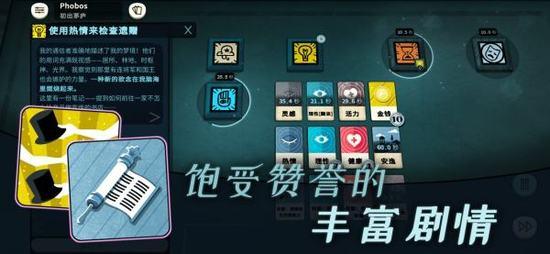 密教模拟器青青热久免费精品视频在版
