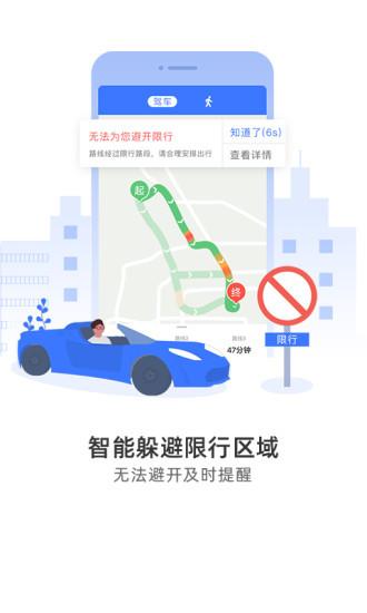导航犬成年无码av片在线蜜芽版