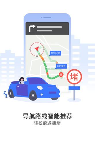 导航犬成年无码av片在线蜜芽最新版