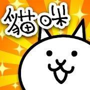 猫咪大战争无限猫罐头版