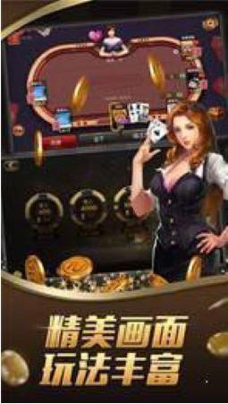 久娱棋牌手机版最新下载