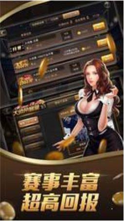 久娱棋牌游戏最新手机版APP下载