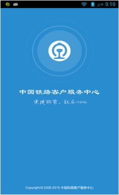 铁路12306成年无码av片在线蜜芽版下载