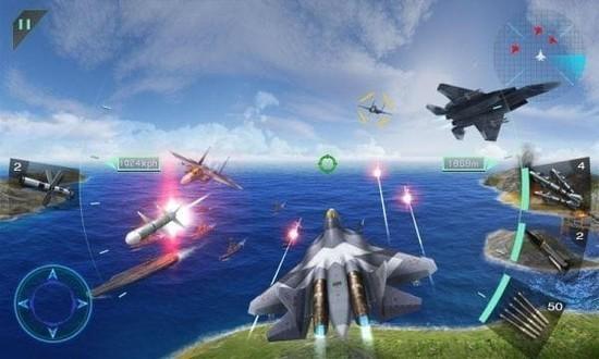 空中决战3D中文版下载