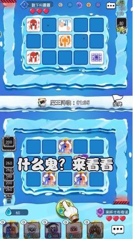 骰子大战青青热久免费精品视频在版