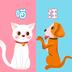 猫语翻译器手机版
