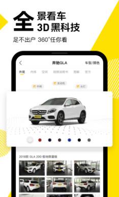 懂车帝app新版官方v6.1.6下载