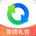 QQ同步助手最新版